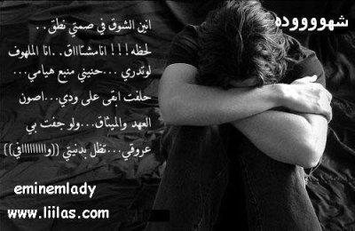 Sowar Hazina http://insafnassoufa127.skyrock.com/2913425611-ahla-el