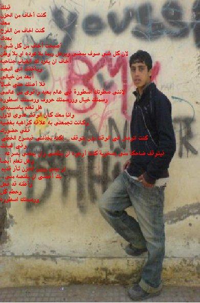 ach3ar 0 1 0 ach3ar alhob http funnyphoto eraterbaru com funny ach3ar
